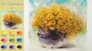 Drawing Flower watercolor Yellow chrysanthemum jar wet in wet Fabriano rough NAMIL ART