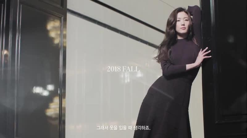 Чон Чжи Хён _ Съёмки для MICHAA, F2018