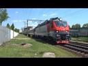 ЭП20-035 с поездом №20 Москва — Ростов.