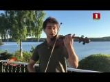 Поздравительная мелодия от Александра Рыбака