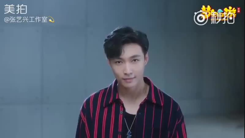 VIDEO 181012 Lay @ Fantasy Westward Journey Weibo Update