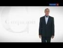 Стихи М.Ю.Лермонтова Родина - читает Николай Бурляев