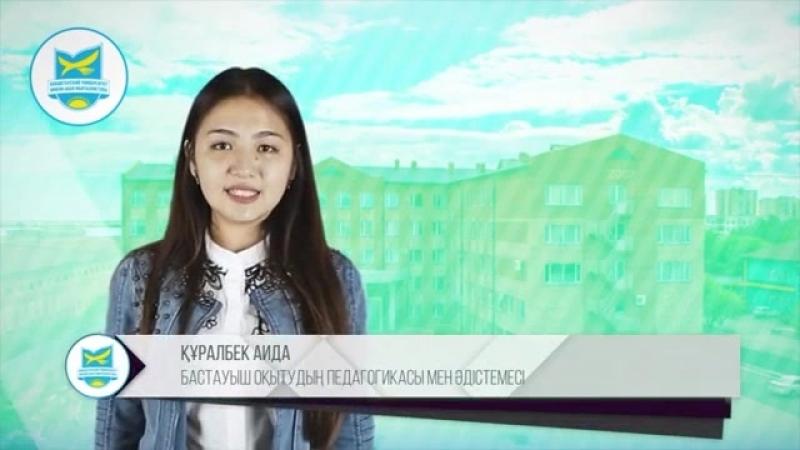 Академиялық мобильділік. О. А. Байқоңыров атындағы Жезқазған университеті