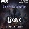 17-04 Dark Philosophy Fest