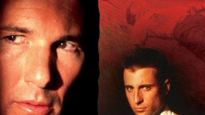 Внутреннее расследование криминальный триллер с Ричардом Гиром и Энди Гарсиа США 1990