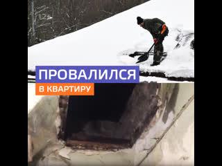 Рабочий в Перми провалился с чердака в квартиру — Москва 24