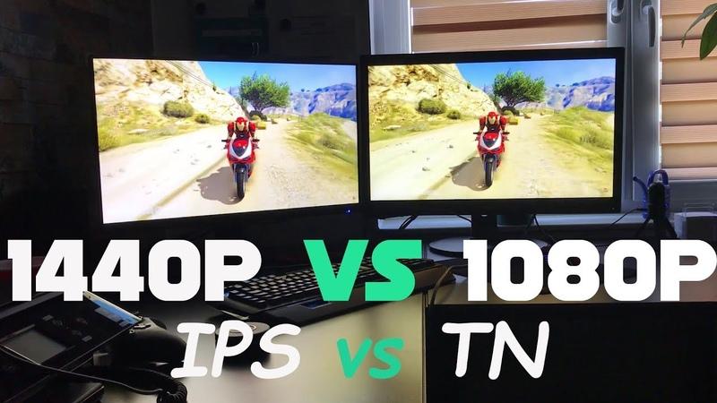 1440p vs 1080p / IPS vs TN Panel - Was braucht ihr wirklich?