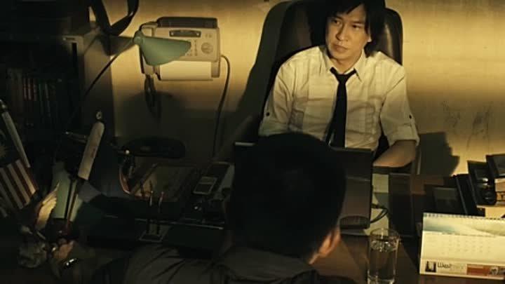 Конспираторы (Детектив-3)(2013 Гонконг)(детектив, криминал)(BDRip)(1.97Gb)