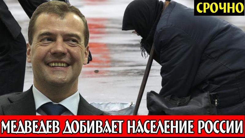 ВЛАСТЬ ЗАЯВИЛА ОБ ОТМЕНЕ ПЕНСИОННЫХ БАЛЛОВ В РОССИИ.ПРИЧИНЫ И ПОСЛЕДСТВИЯ?19.06.18