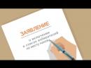 Довыборы депутата Госдумы в Самарской области 9 сентября Как проголосовать по м