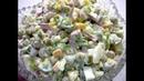 Салат Оливье/Зимний салат с колбасой классический👍вкусный домашний рецепт зимний салат оливье