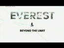 1 серия Discovery Эверест Мечты о Вершине