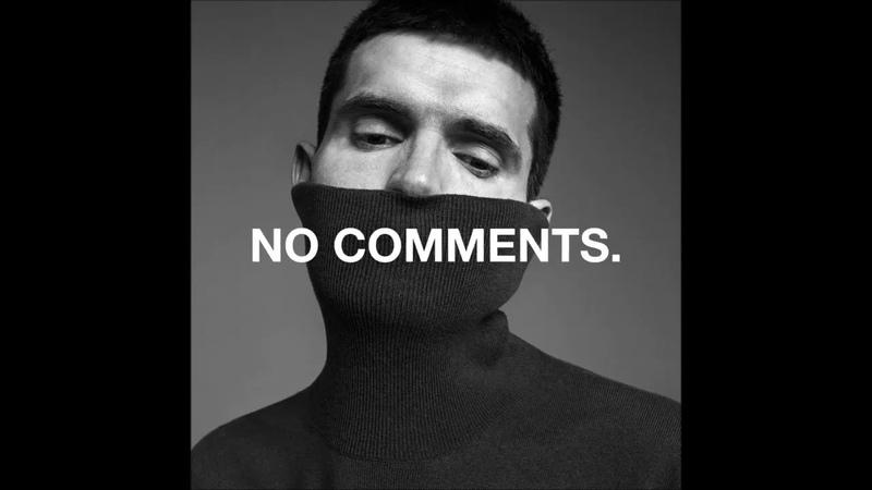 NOIZE MC — «NO COMMENTS» (Альбом 2018)