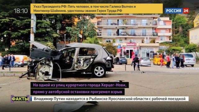 Новости на Россия 24 • На черногорском курорте взорвалась машина