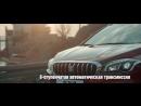 Suzuki SX4. Мир новых эмоций!