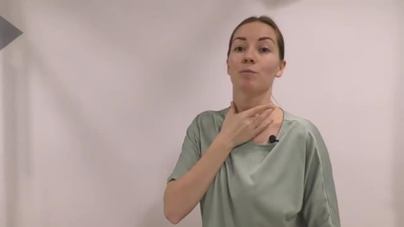 Упражнение для красивой шеи 1