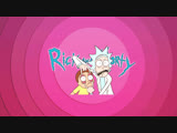 Rick and Morty | Рик и Морти 2 сезон серии 1-10 онлайн