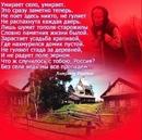 Андрей Медведев фото #16