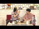 2016.06.29 138 Sashimeshi Jun × SHINee Taemin
