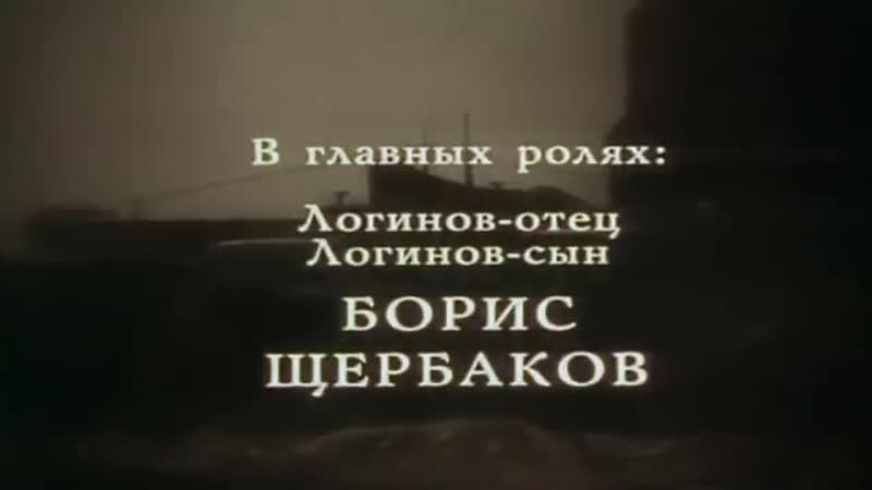 Vlc-vmf-record-pesnja-2-2018-10-25-20-h-m-s-л-СЛУШАТЬ В ОТСЕКАХ-.mp4-1985-god-more-film-made-cccp-veko-scscscrp
