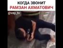 Когда звонит Рамзан Ахматович Веселые Кавказцы