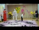 8 марта робот-помощник