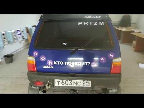 88-й авто криптовалюты Prizm в Новосибирске, Синяя ОКА, т603мс, 54 Rus