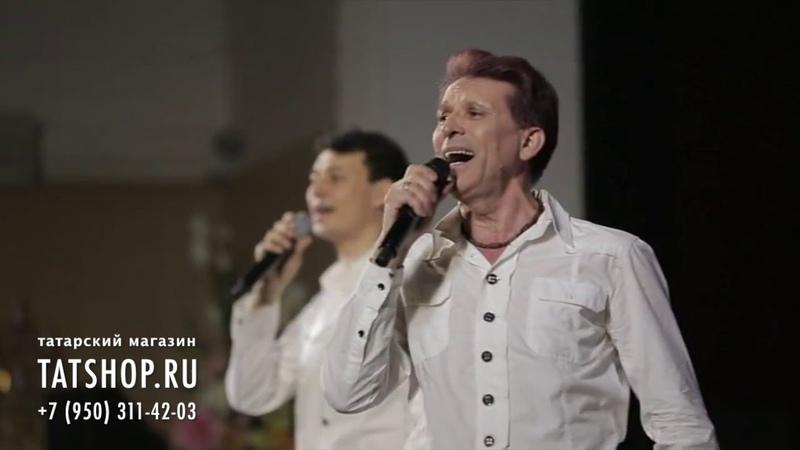«Бер Аваз» дуэты «Аһ, җаныем Бибисара» Ярамир Низамутдинов и Фердинант Салахов