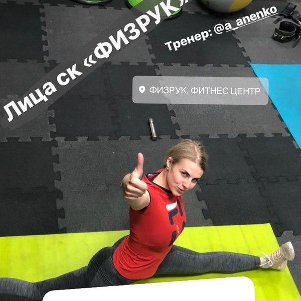 Фото №456239342 со страницы Катерины Абдоковой