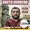 19/04. АНИМАЦИЯ в Перми.