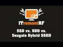 SSD vs HDD vs Seagate Hybrid SSHD