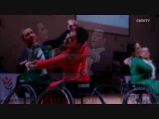 Чемпионат России 2018 по спортивным танцам на колясках Дуэты, Европейская программа