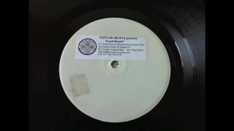 [3][125.08 C] cutlab ★ loud kissin ★ asad rizvi s silverlining smooch mix ★ pitched down @ - 4