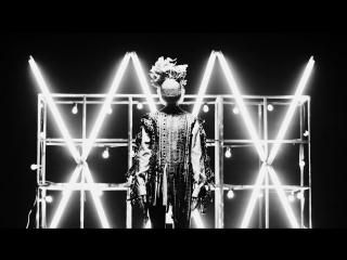 ONUKA - Vidlik (MBNN x Grotesque Revision) [TEASER]