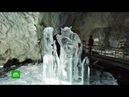 Зимняя сказка: в пещерах Карелии проходит фестиваль ледяных скульптур
