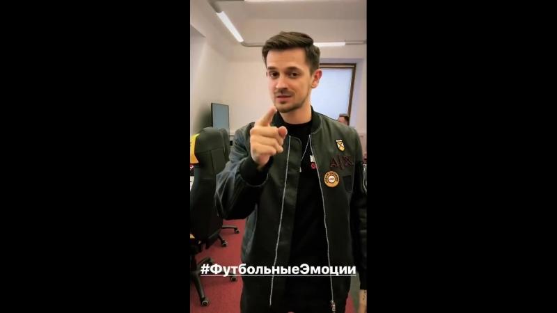 Миша Марвин | История Instagram | 26.04.2018 | vk.commarvin_misha