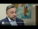 Олег Жолобов рассказал о принятии закона о волонтерстве в Интервью 360