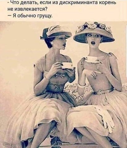 НАША Кофейня - Страница 29 9aIOS_HUl1w