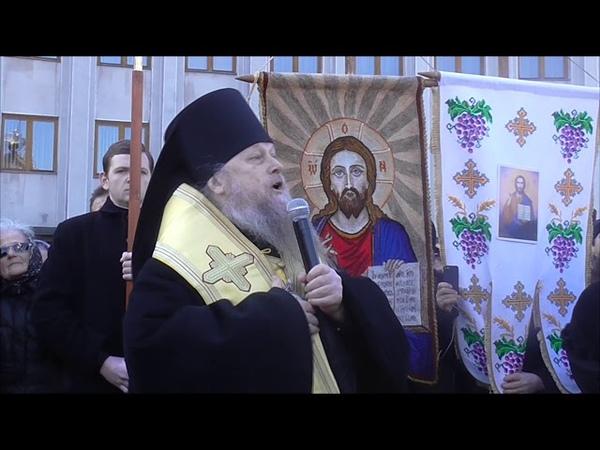 Слово єпископа Нафанаїла під час молитовного стояння у Луцьку