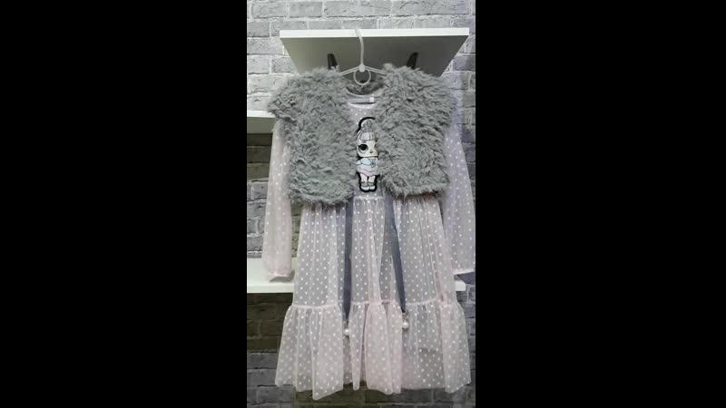 🎬ВИДЕООБЗОР🎬 🌸НОВИНКА🌸 👆Нежнейшее платюшко 3 в 1 для юных леди 🌸Платье основа платье сетка жилет 👆Декорировано нашивкой милой LO