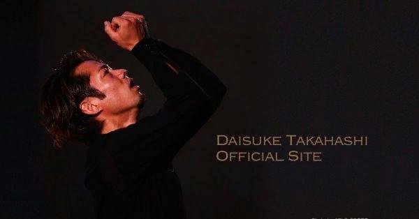 Дайсуке Такахаси - Страница 4 JVcJvPCIICQ
