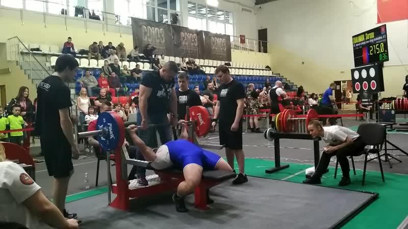 Чемпионат Европы 215кг свой вес 97 5 незачет отрыв ягодиц