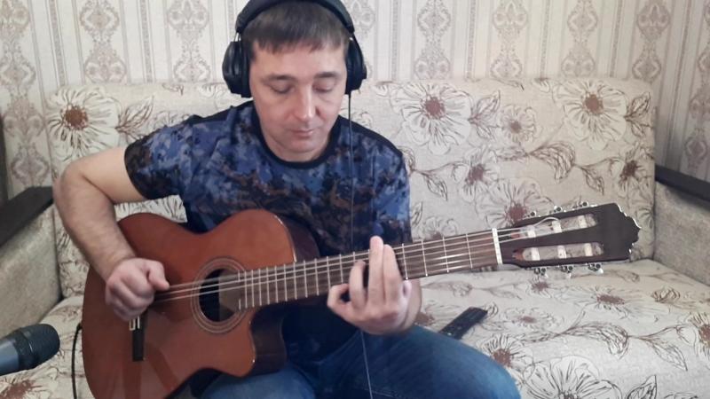 Дмитрий Ксензов Гостья