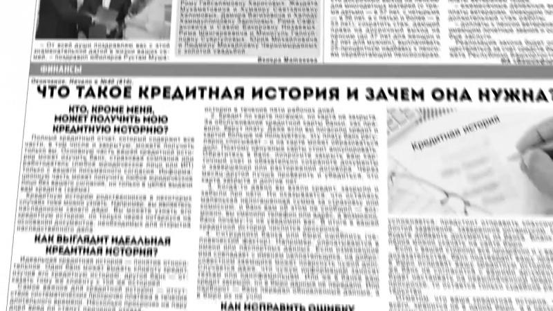 В свежем номере газеты Стерлитамак-недели №41 от 10 октября 2018 г.