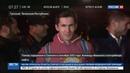 Новости на Россия 24 • Рамзан Кадыров вернул в Россию удерживаемых в Ливии моряков с Механика Чеботарева