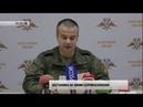 Даниил Безсонов о ситуации в ДНР на 11.11.18. Актуально