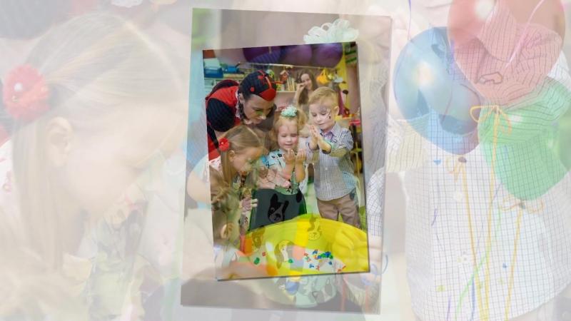 День рождения наших деток