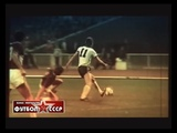 1981 Dynamo (Kiev, USSR) - Trabzonspor (Trabzon, Turkey) 1-0 Champions Cup, 1/16 final, 1st match