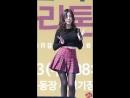 181003 레이디스 코드 LADIES CODE 주니 ZUNY 나쁜여자 손기정 평화 마라톤 4K 직캠fancam