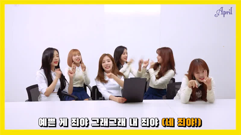[SPECIAL] APRIL - Oh! My Mistake (Cheering Guide)